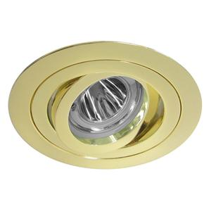 Happy Downlight Kit 12V 5W Brass RGB
