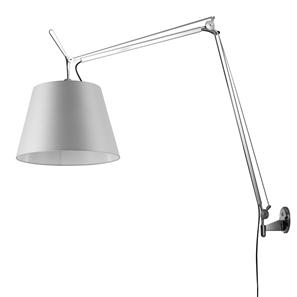 Tolomeo Mega Arm & Wall Bracket Satin Grey Shade 150W