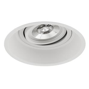 Minima Adjustable Fire-rated Downlight 240V 50W White