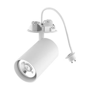 Tube Spotlight GU10 Trimless Downlight Adaptor  50W RAL 9010 White