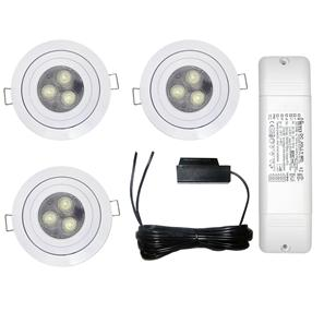 Contour Round 45° Wired Dimming Kit White 2700K Warm White