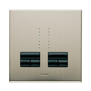 Rania IR 2 Gang Dimmer Satin Nickel 2x250W