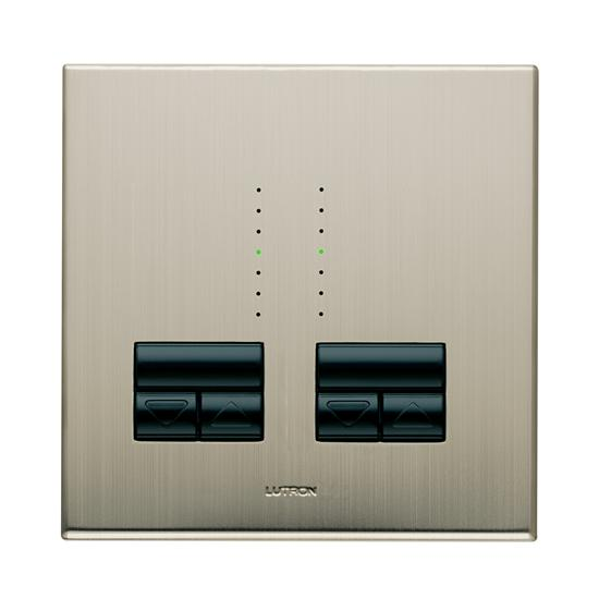 Rania Master 2 Gang Dimmer Satin Nickel 2x250W