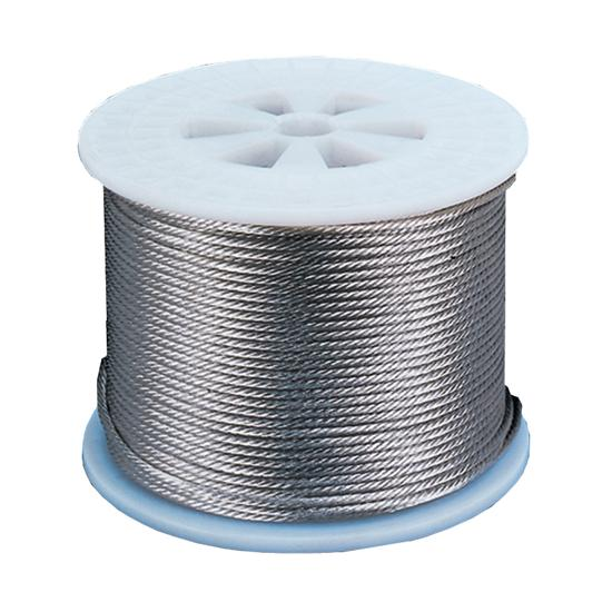 PVC Coated Wire Cable 4mm Silver 100m | Mr Resistor Lighting